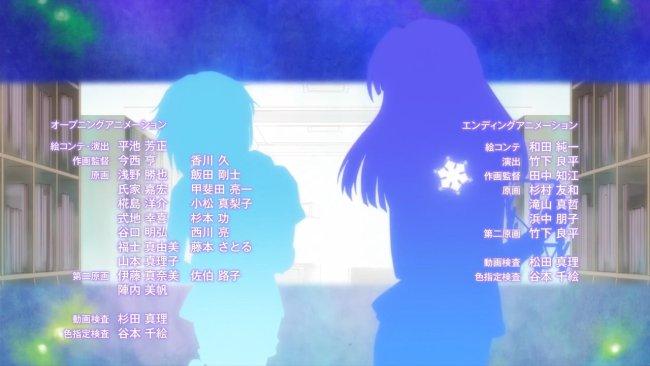Yuki-chan 10-13