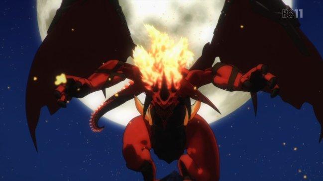 chaosdragon 1-rar
