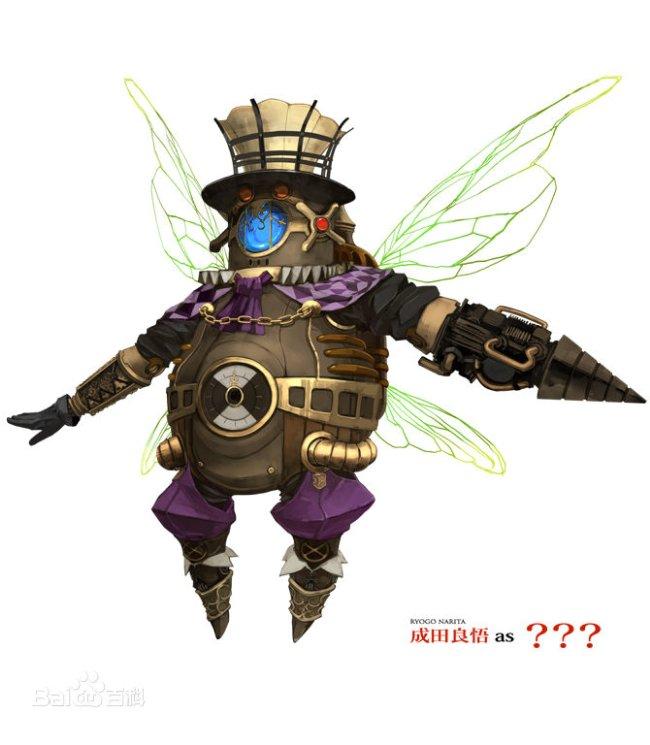 chaosdragon 3-undead