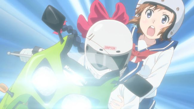 Bakuon - What riding is all about