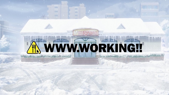 wwwworking 01-first