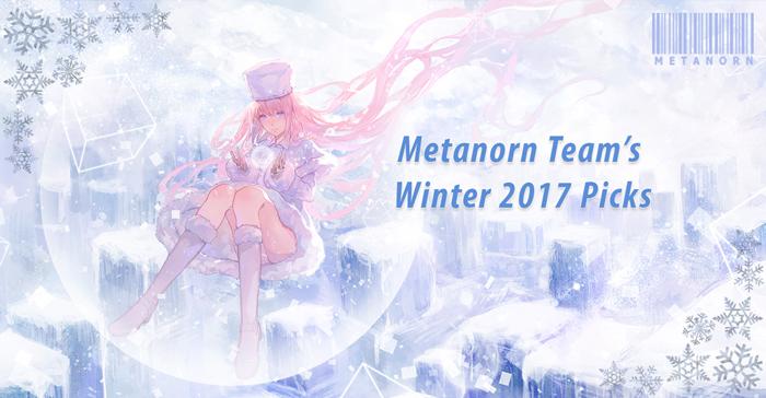 winter17-main