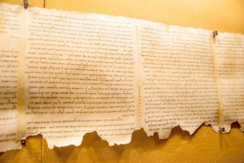 A Dead Sea scroll in Qumran