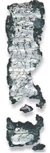 Silver scroll dated 7th century BC