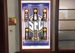 SEC Headquarters