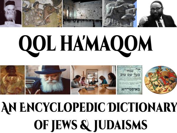 Imagiining A Jew