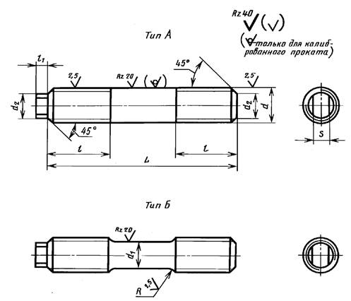 Шпилька для фланцевых соединений с линзовым уплотнением ГОСТ 10494-80