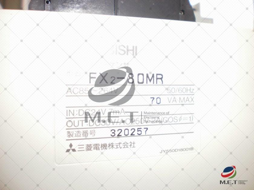 FX2-80MR
