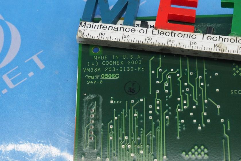 PCB0796 (7).JPG