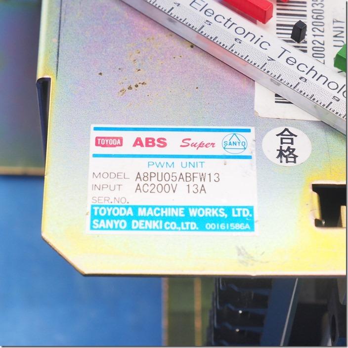 SD01349 (6)