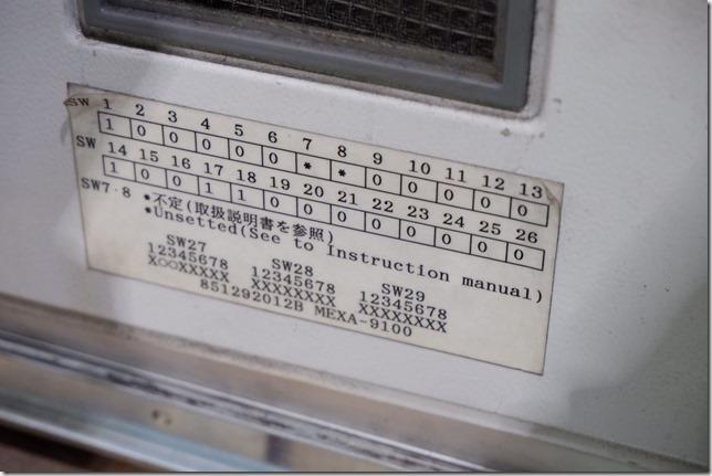 ETC1618_001_MEXA-9100_HORIBA_FLOWCONTROLLERMEXA_USED (2)