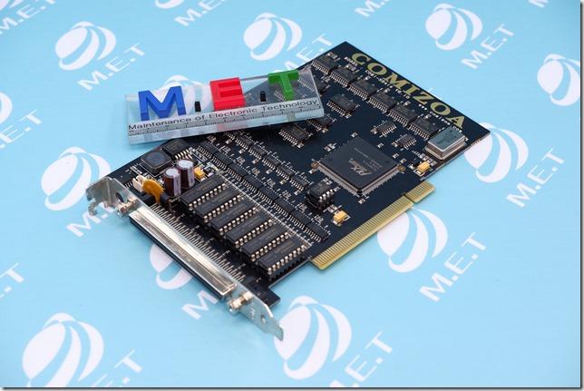 PCB2025_001_COMI-SD414V610_COMIZOA_48chDigitalInput48chDigitalOutputBoard_USED (1)
