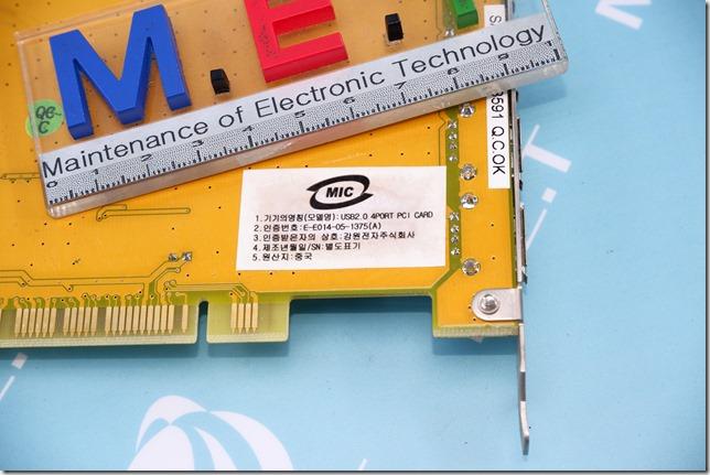 PCB2027_001_USB204PORTPCICARD___USED (4)