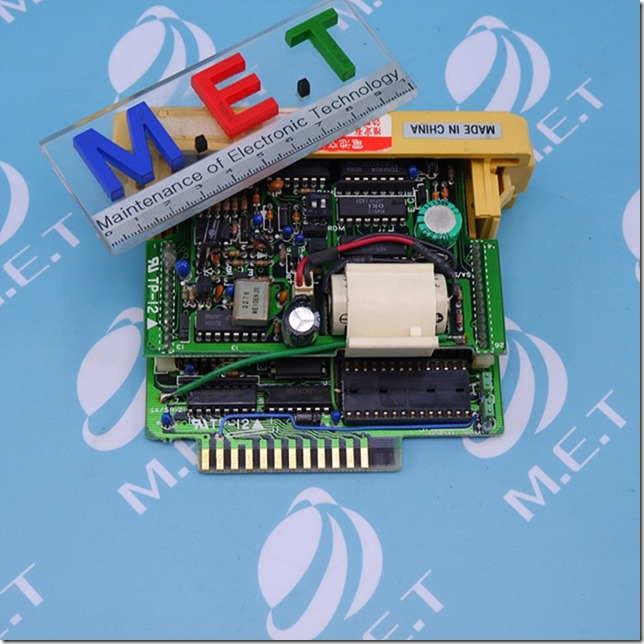 PLC1544 (5)