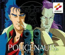 Policenauts_box