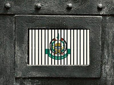 هل تناقض حماس نفسها؟