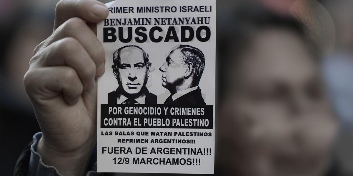 """قمع في الأرجنتين؟ """"إسرائيل"""" جاهزة لتقديم خبراتها"""