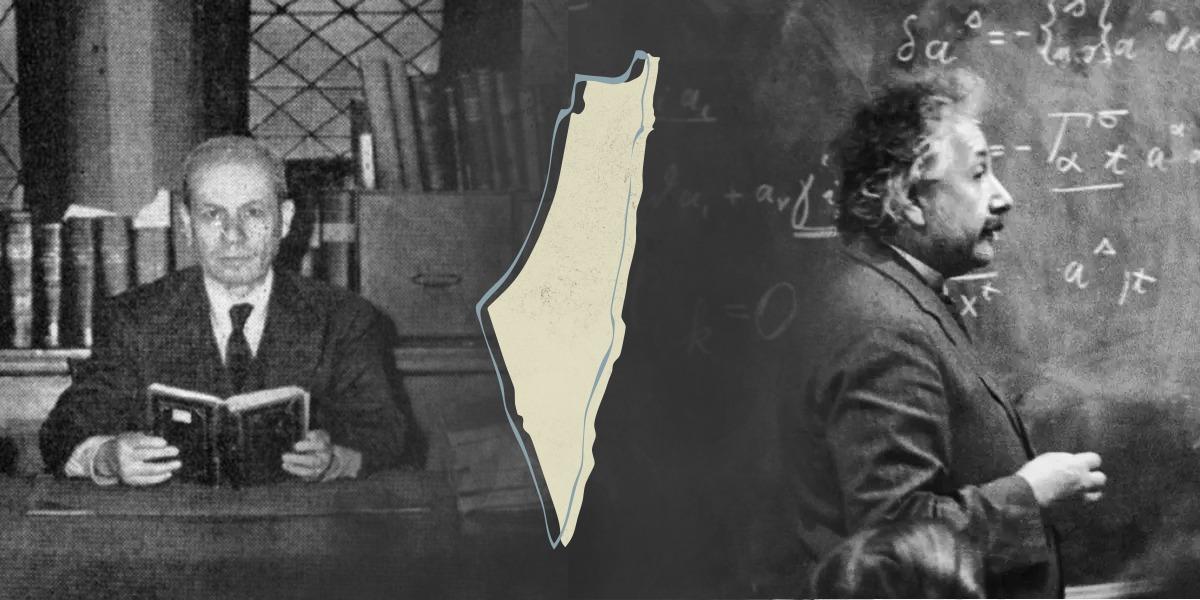 سجال آينشتاين وفيليب حِـــتِّي عن الفكرة الصهيونية