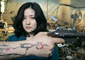 lee yeong-ae plays Lee Geum-Ja