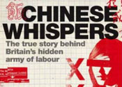 Chinese Whispers reveals the grim truth