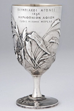 London 2012 Olympics Athens 1896