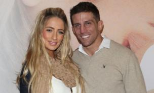 Chantelle Houghton is now living apart from Alex Reid (Getty Images)