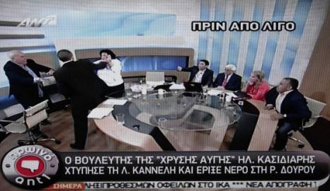 Ilias Kasidiaris, Liana Kanelli