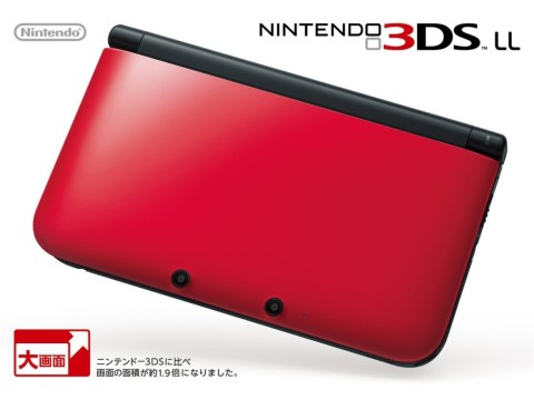3DS passes PlayStation 3 lifetime total in Japan