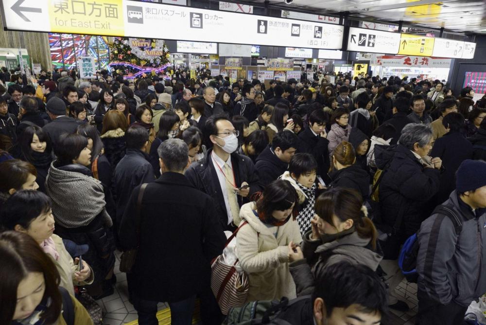 Tsunami warning lifted after 7.3 magnitude earthquake hits coast of Japan