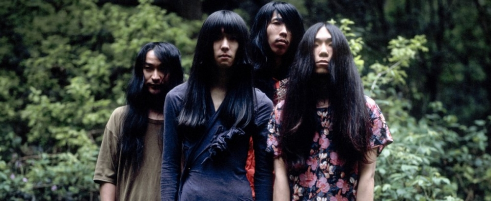 Bo Ningen joins with Jehnny Beth on this fierce duet
