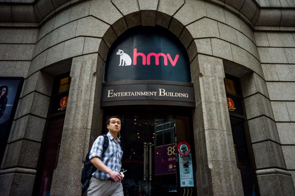 HMV administrators sell Asia stores