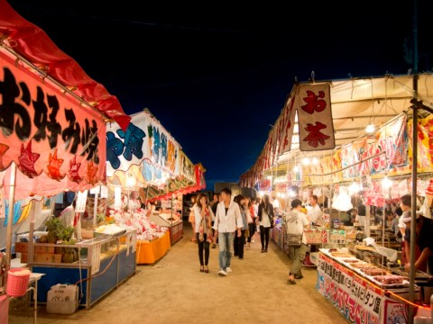 Fukuoka, Japan: Buddha and spice and all things nice