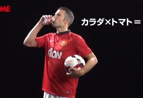Manchester United stars choke down tomato juice in bizarre Japanese advert