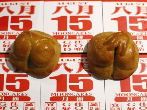 Bum-shaped mooncakes crack traditions at Chinese festival