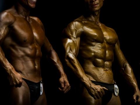 Bodybuilders warned over 'fat-burning' pesticide pill