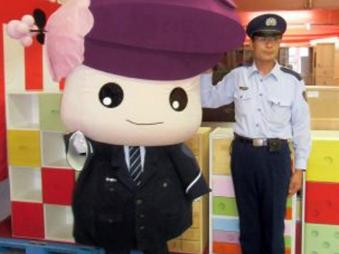 Notorious Japanese prison unveils cuddly new mascot to boost image