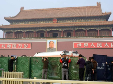 Five people killed and several injured after car crashes into crowd near Tiananmen Square