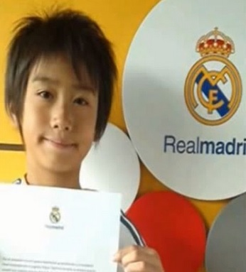 Takuhiro Nakai becomes Real Madrid's latest signing (Picture: YouTube)
