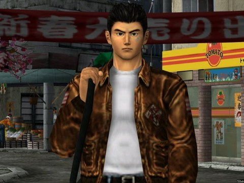 Sega renews Shenmue trademark as Nintendo registers Code Name: S.T.E.A.M.