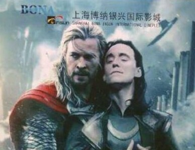 Cinema accidentally uses romantic fan-made Thor: The Dark World poster