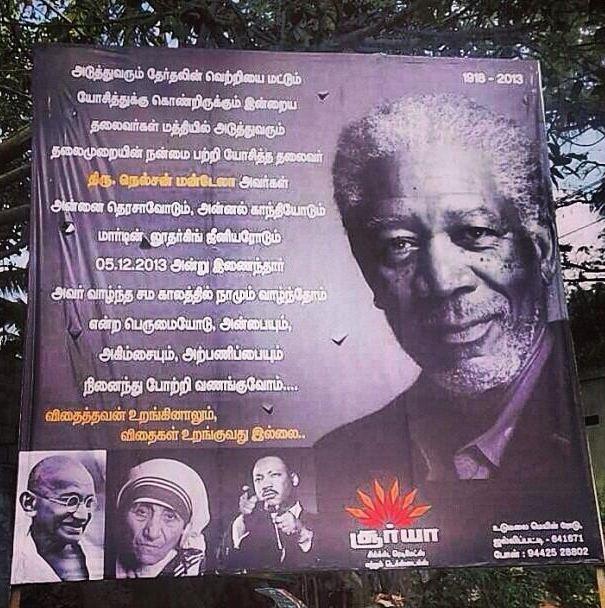 Morgan Freeman mistaken for Nelson Mandela in tribute poster fail