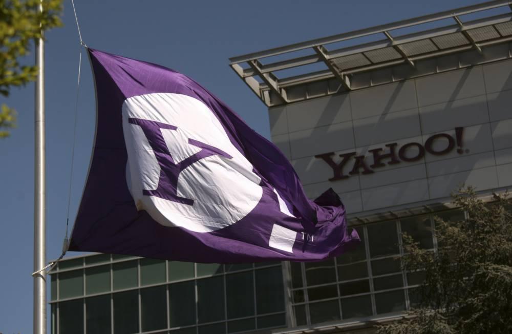 GCHQ spies 'hoarded Yahoo! webcam videos'