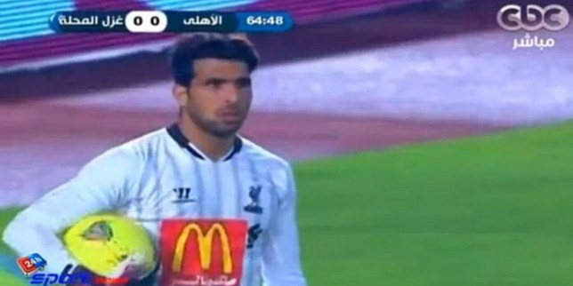 Mahdi Soliman wore a Liverpool shirt in his side's 1-0 defeat to Al Ahly (Picture: YouTube)