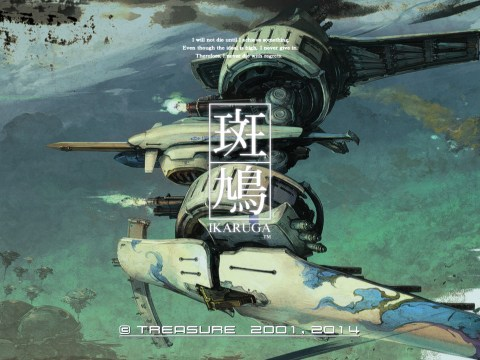 Ikaruga PC review – black and white issue