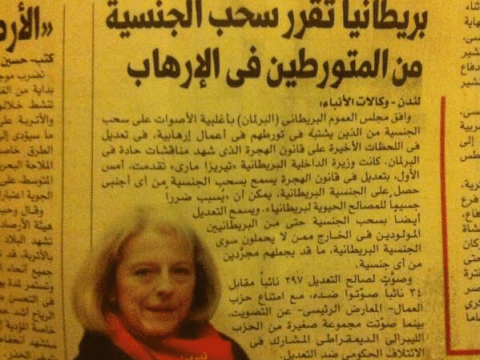 Theresa May appears on Egyptian newspaper to illustrate how liberal the country is in comparison to UK