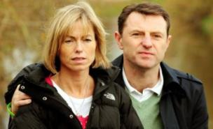 Kate McCann says she and husband Gerry won't give up searching for missing Maddie (PA)