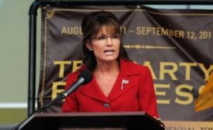 Sarah Palin will not be seeking the Republican nomination for president (Darren McCollester/Getty Images)