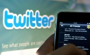 Twitter has sparked a freedom of speech row after announcing it will now filter messages country by country. (PA)