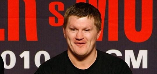 Ricky Hatton boxing