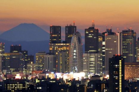 Tokyo has been rocked by a magnitude 7.0 quake